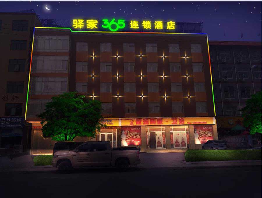 酒店.png