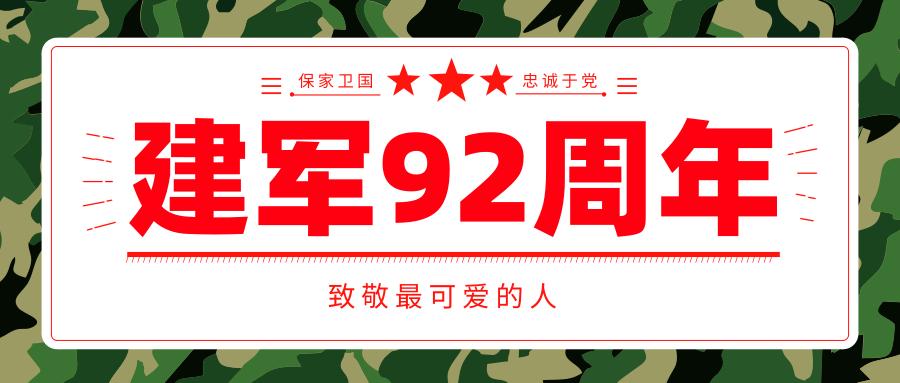 默认标题_公众号封面首图_2019.07.31 (1).png