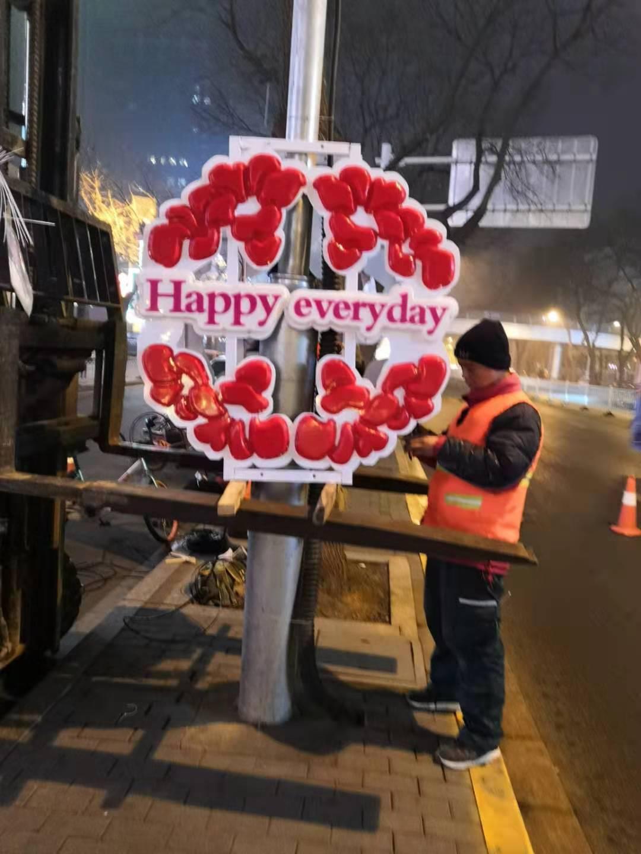 2020年石家庄城区春节氛围营造项目——月季花